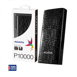 پاوربانک P10000