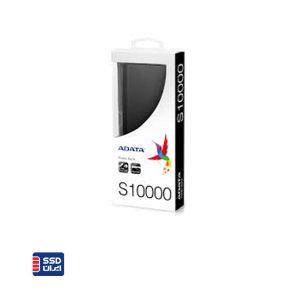 پاوربانک S10000
