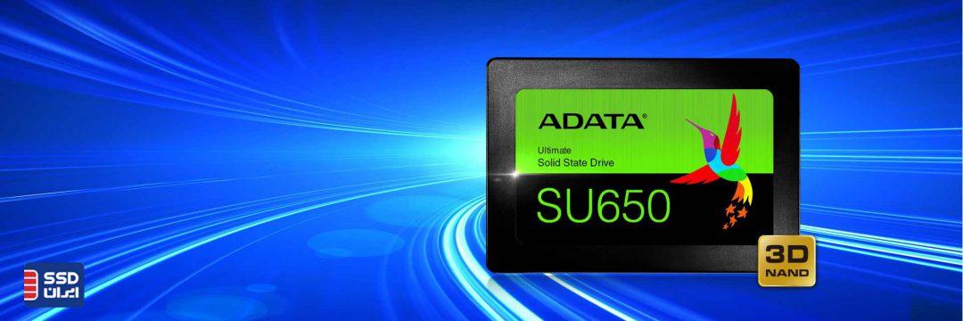 اس اس دی ای دیتا 120 گیگابایت ADATA SU650