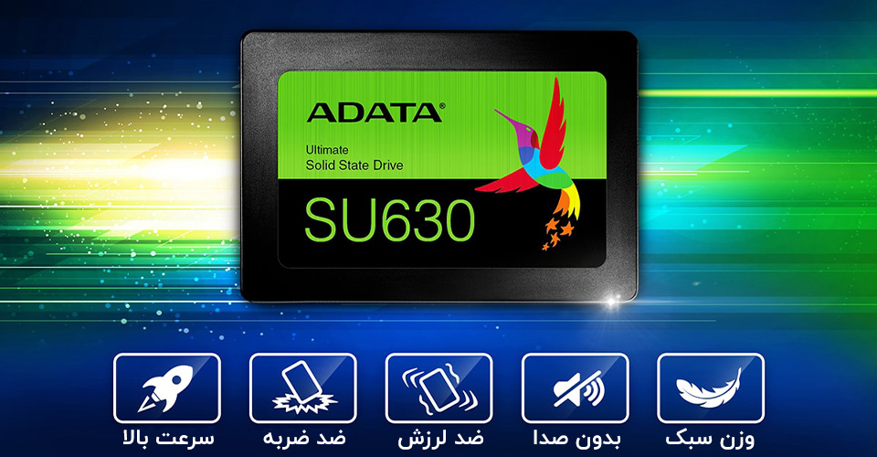 مشخصات اس اس دی ای دیتا 480 گیگابایت ADATA SU630